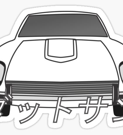 """Dattosan"" 240z White & Black Sticker"