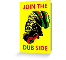 Dub Vader (red-green) Greeting Card