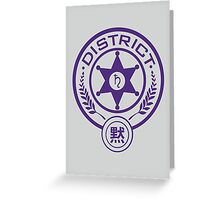The Senshi Games: Saturn Greeting Card
