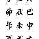 Chinese Japanese Horoscope  by 73553