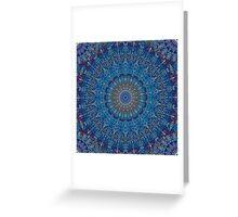 Mandala Pattern Blue vibration Greeting Card
