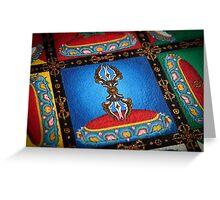 Mandala of Yamantaka (detail #3) Greeting Card