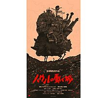 Howl's Moving Castle Original Poster Photographic Print