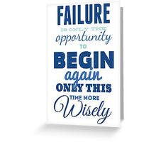 Failure! Vintage Typography Inspirational Design Greeting Card