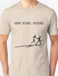 You Were There  Unisex T-Shirt