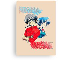 Ranma ♥ Akane Canvas Print