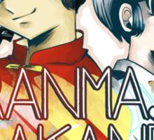 Ranma ♥ Akane Sticker