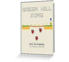 Sonic The Hedgehog - The Bridge- Green Hill Zone  Greeting Card