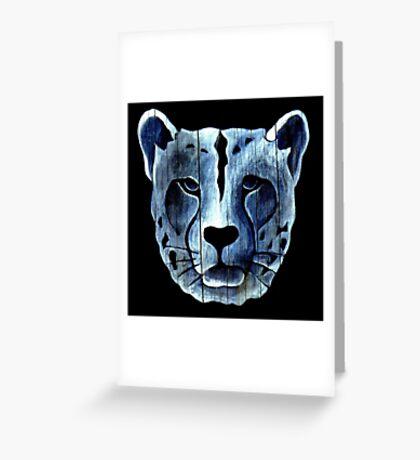 Bestiary ~ Part Three Greeting Card