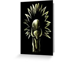 Bestiary ~ Part Eight Greeting Card