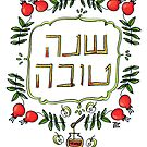 Shanah Tovah Greeting Card by TsipiLevin