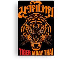 tiger muay thai thailand martial art 3 Canvas Print