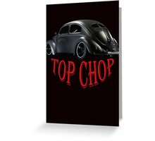 Limited Black Edition: Top Chop Beetle  Greeting Card