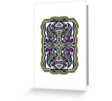 SYMMETRY - Design 005 (Color) Greeting Card