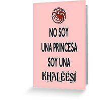 No soy princesa Greeting Card