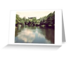 Blessed Water II Greeting Card