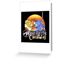 ThunderCats On The Chain Wax Greeting Card