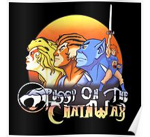 ThunderCats On The Chain Wax Poster