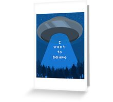 I Want To Believe - UFO pixel art Greeting Card