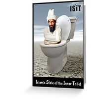 Islamic State of the Inner Toilet Greeting Card
