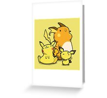 Number 25, 26 and that little dude Greeting Card