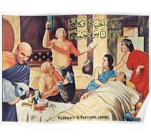 Man Ahyaha Faka annama Ahyannasa jameea Poster