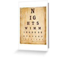 R.E.M. - Nightswimming Greeting Card