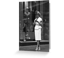 Urban Lifestyles:Elegance Greeting Card