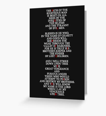 Pulp Fiction - Ezekiel 25:17 Greeting Card