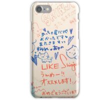 Japan. Cute Wall Art. Photography ® iPhone Case/Skin