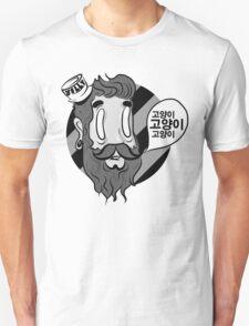 Dirty Beard Unisex T-Shirt