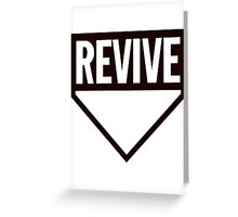 Reviving Symbol [CoD Zombies] Greeting Card