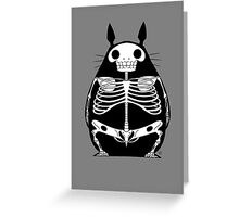 Skeleton Totoro Greeting Card