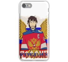 The Great Eight iPhone Case/Skin