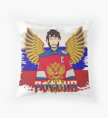 The Great Eight Throw Pillow