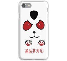 No Game No Life Sora Phone Design iPhone Case/Skin