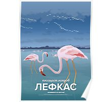 Flamingos on the Lagoon, Lefkada (GR) Poster