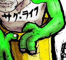 Yoshi, Toad & Boo - Thug Life Sticker