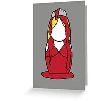 Carrie (without quote) Greeting Card