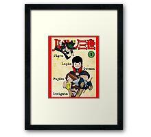 Vintage Lupin Comics Framed Print