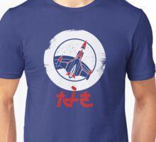 Space Agency JPN Unisex T-Shirt