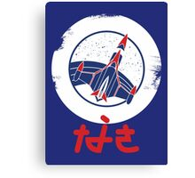 Space Agency JPN Canvas Print
