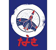 Space Agency JPN Photographic Print