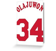 Hakeem Olajuwon Greeting Card