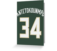 Antetokounmpo Greeting Card