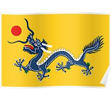 Chinese Blue Dragon Art Poster