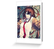 Makise Kurisu - Steins;Gate Greeting Card