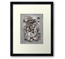 Traditional Nekobasu Variant Framed Print