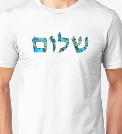 Shalom 19 - Jewish Hebrew Peace Letters Unisex T-Shirt