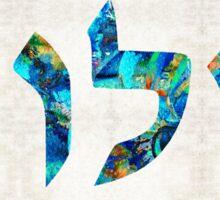 Shalom 19 - Jewish Hebrew Peace Letters Sticker